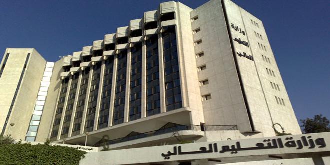الموافقة على استمرار استضافة طلبة جامعة الفرات في الجامعات الأخرى