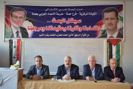 تخريج دورتي الإعداد الحزبي الفرعية التاسعة في حماة