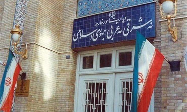 في أيام ترامب الأخيرة.. طهران تحذر واشنطن من ارتكاب أي مغامرات