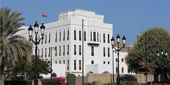 سلطنة عمان تعرب عن تعازيها بوفاة الوزير المعلم