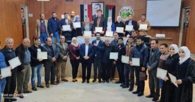 ريف دمشق.. اختتام الدورة التدريبية لبناء الشخصية وتنمية المهارات القيادية