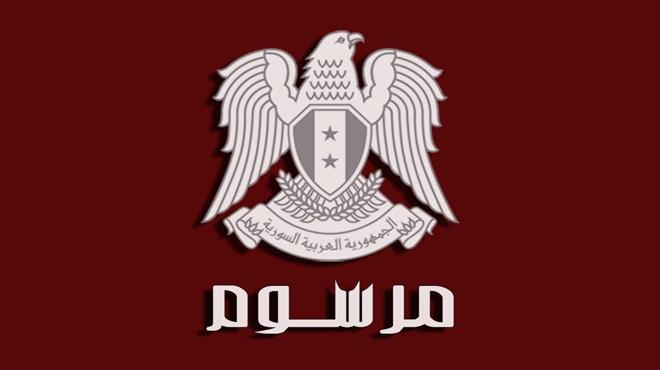 الرئيس الأسد يصدر مرسوماً بتعيين المهندس معتز أبو النصر جمران محافظاً لريف دمشق
