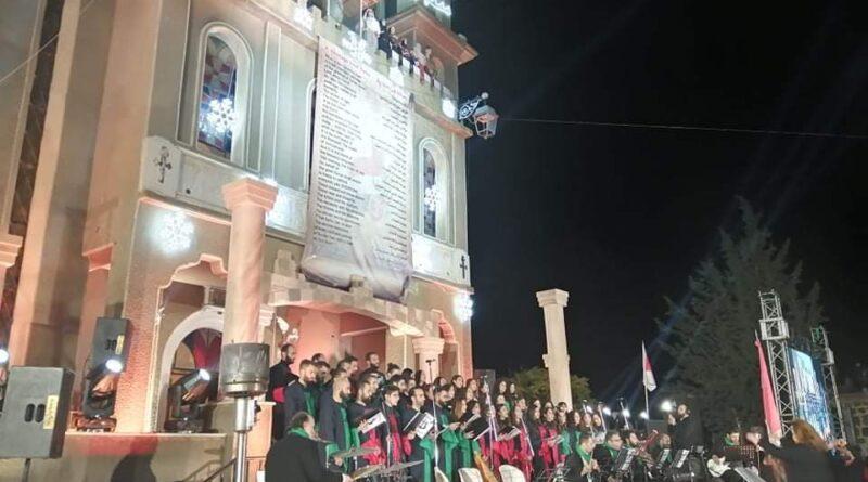 """""""رسالة من سورية إلى العالم"""" احتفالية أهالي بلدة بصير بمناسبة أعياد الميلاد"""