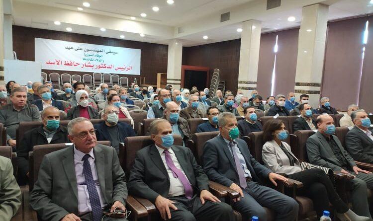 أمن الشبكات.. ورشة عمل لنقابة المهندسين بدمشق