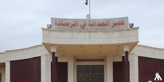 القضاء العراقي يصدر مذكرة اعتقال بحق ترامب