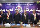 نقابة عمال الكهرباء والاتصالات بدير الزور تعقد مؤتمرها السنوي