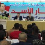 اتحاد الشبيبة يطلق أعمال ملتقى قيادات فروع الشبيبة الأول ٢٠٢١