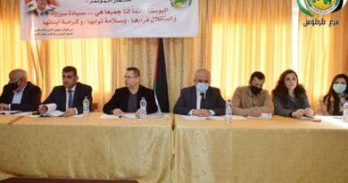 فرق طرطوس تتابع عقد مؤتمراتها
