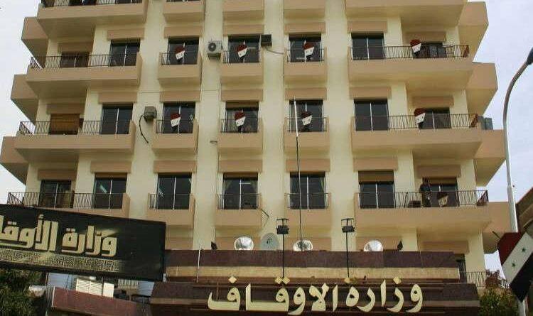 المجلس العلمي الفقهي يحدد أول أيام عيد الأضحى المبارك