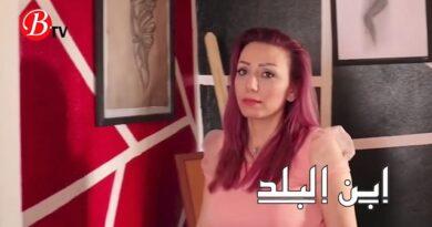 جانيت العرنجي.. الفنانة التي جعلت من منزلها معرضاً