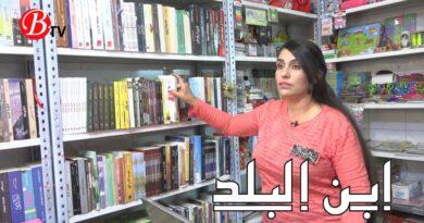 رشا الصالح.. شمس في المكتبة (فيديو)